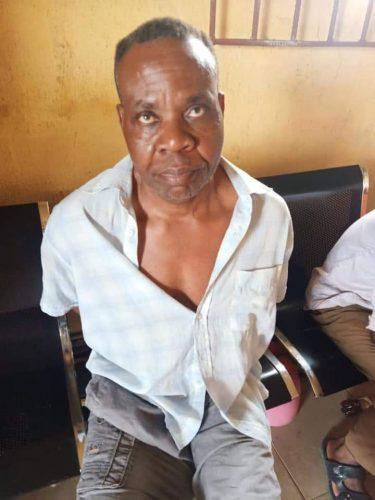 IPOB Awurum Eze arrested
