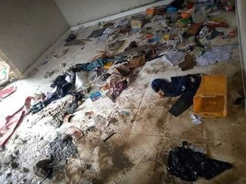 Compound where Ini Umoren was killed